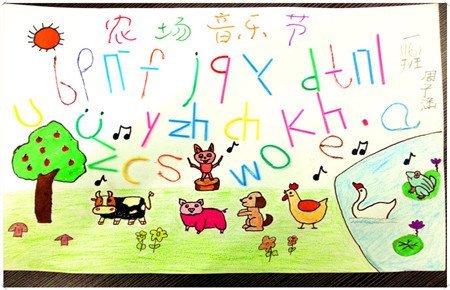 汉字拼音儿歌